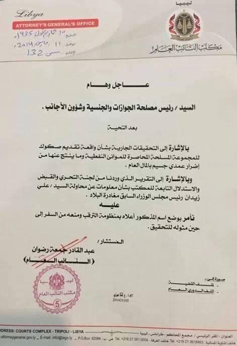 تعادل الأهلي بنغازي والتحدي في دوري رديف المنطقة الشرقية لكرة القدم