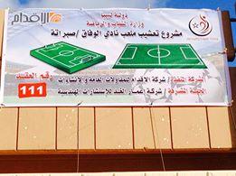 فريق الاتحاد لكرة اليد يعزز صفوفه بلاعب تونسي