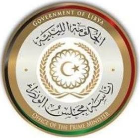 29 لاعباً يمثلون المنتخب الليبي للناشئين في بطولة شمال أفريقيا بالمغرب