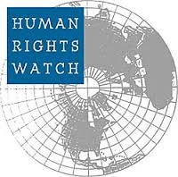 رايتس ووتش تدعو المجتمع الدولي تقديم المساعدة في النظام القضائي الليبي