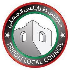 محلي طرابلس: ماحدث في بنغازي مصاب وطني