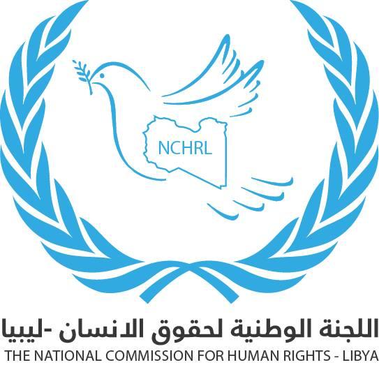 الوطنية لحقوق الإنسان تدين قصف و محاصرة مدينة غريان