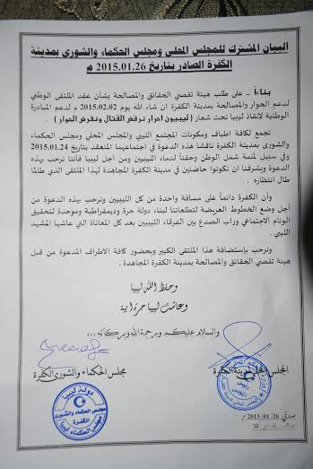 داعش تتبني تفجير طرابلس وحكومة الحاسي تبرأهم
