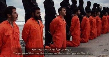 ردود فعل عربية ودولية لذبح المصريين الأقباط في ليبيا