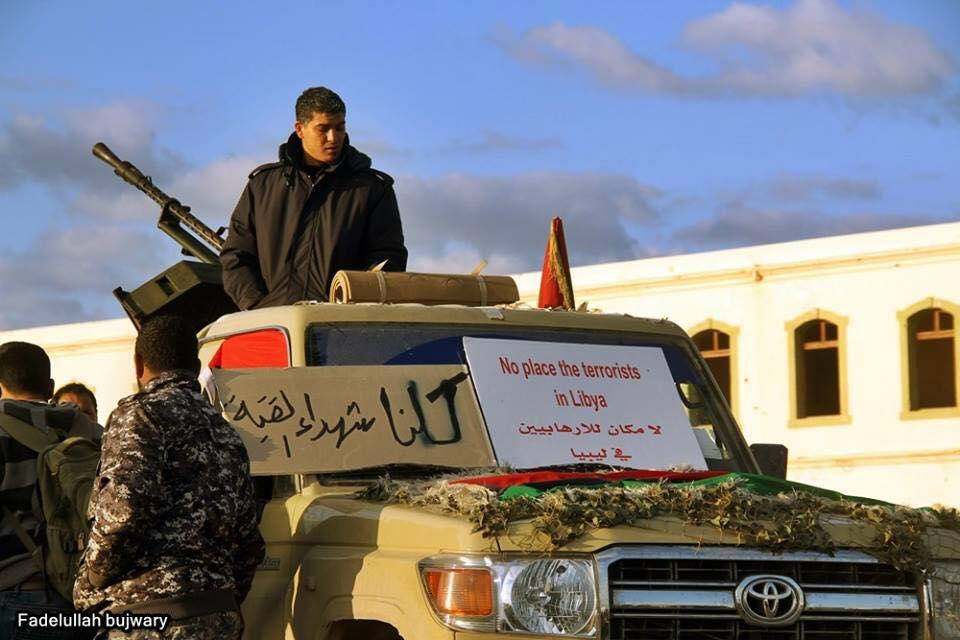 المدنيون في بنغازي ينددون بالإرهاب و الدول الداعمة له في
