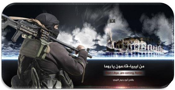 الدولة الإسلامية: قادمون يا روما