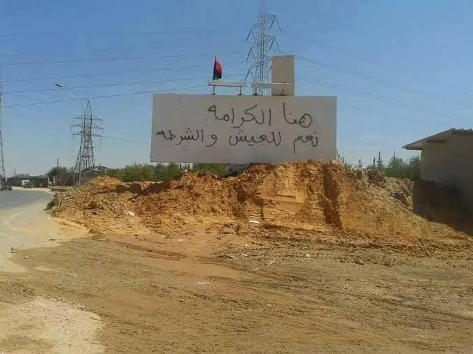 تراجع مليشيات فجر ليبيا .. وانتظار ساعة الصفر  بطرابلس