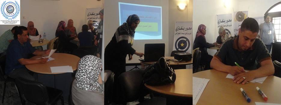 ورشة عمل عن التفكير الايجابي لأعضاء المنظمة الدولية لحماية الطفولة في بنغازي