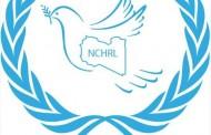 للجنة الوطنية لحقوق الإنسان في ليبيا ترحب بقانون العفو العام