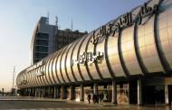 مصر ترحل 20 سودانيا حاولوا التسلل إلى ليبيا