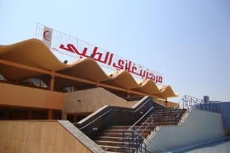 بنغازي الطبي ينفي اغلاق قسم العمليات الجراحية بالمركز
