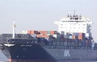 اليونان تمنع سفينة أسلحة تركية قادمة إلى ليبيا وبعيرة وشلقم والنايض على قائمة الوفاق الوطني
