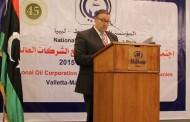 الحبري: هدفنا القضاء على الفساد ووضع الضوابط اللازمة لاستخدام الأموال الليبية من عائدات النفط