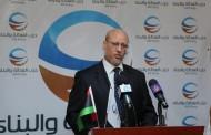 قذاف الدم يعترض على حكومة الوفاق وحزب العدالة والبناء يتحفظ