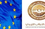 مجلس النواب يعتزم تشكيل لجنة حوار جديدة والاتحاد الأوربي يجري دراسة لعمل عسكري في ليبيا
