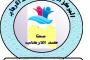 اجتماع تحضيري لإقامة ملتقي عام للإعلام الرياضي في ليبيا