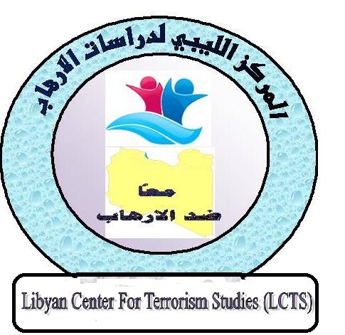 المركز الليبي لدراسة الإرهاب: شباب ليبيين تم تجنيدهم وتسفيرهم لتركيا عبر مطار معيتيقة