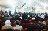 ملتقى الوفاق الوطني الثاني غريان يدعوا لإصدار قانون العفو العام وعودة المهجرين