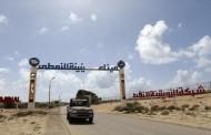 رغم الأوضاع المالية والاقتصادية الصعبة .. السلطات الليبية تقرر إيقاف تصدير النفط من ميناء الزويتينة النفطي