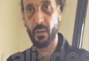 القضاء اللبناني يصدر مذكرة توقيف بحق هانيبال القذافي