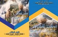 حمزة فضل الله يستعد لإخراج وثائقي لؤلوة الشرق