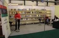 ليبيا تشارك في معرض بيروت الدولي للكتاب