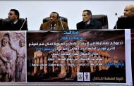 بلدي شحات يقيم احتفالية بذكرى إعلان قورينا موقعًا للتراث العالمي