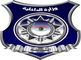 وحدة التوثيق والمعلومات بالبحث الجنائي بنغازي تطالب ذوي ضحايا الإرهاب بمراجعتها