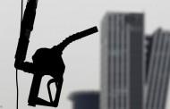 النفط يهوي إلى أدنى قيمة له في 11 عاما