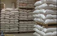 الحكومة الليبية تتفق مع مصر لإرسال شحنة كبيرة من الدقيق