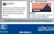 ليبيا المركزي ينفى تقرير