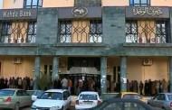 مصرف الوحدة يفتتح مركزا لتقديم الخدمات لرجال الأعمال ببنغازي