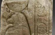 مصر.. إسترداد لوحة الملك نختنبو