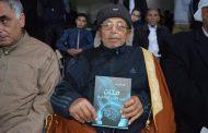 القاص والأديب الليبي سعيد خيرالله يعلن عن كتابه فتات من خراب الذاكرة