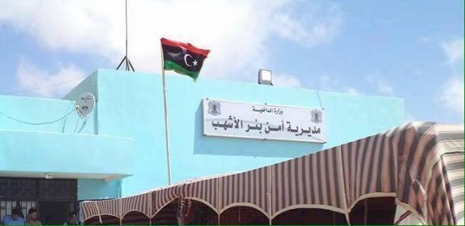 وكيل وزارة الداخلية يفتتح قسمي البحث الجنائي والمرور ببلدية بئر الأشهب