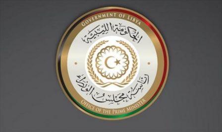 الحكومةُ الليبية المؤقتة تبارك تحركَ الشارعُ الطرابلسي