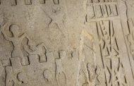 مزارع تركي يكتشف نقشا حجريا عمره 4 آلاف سنة