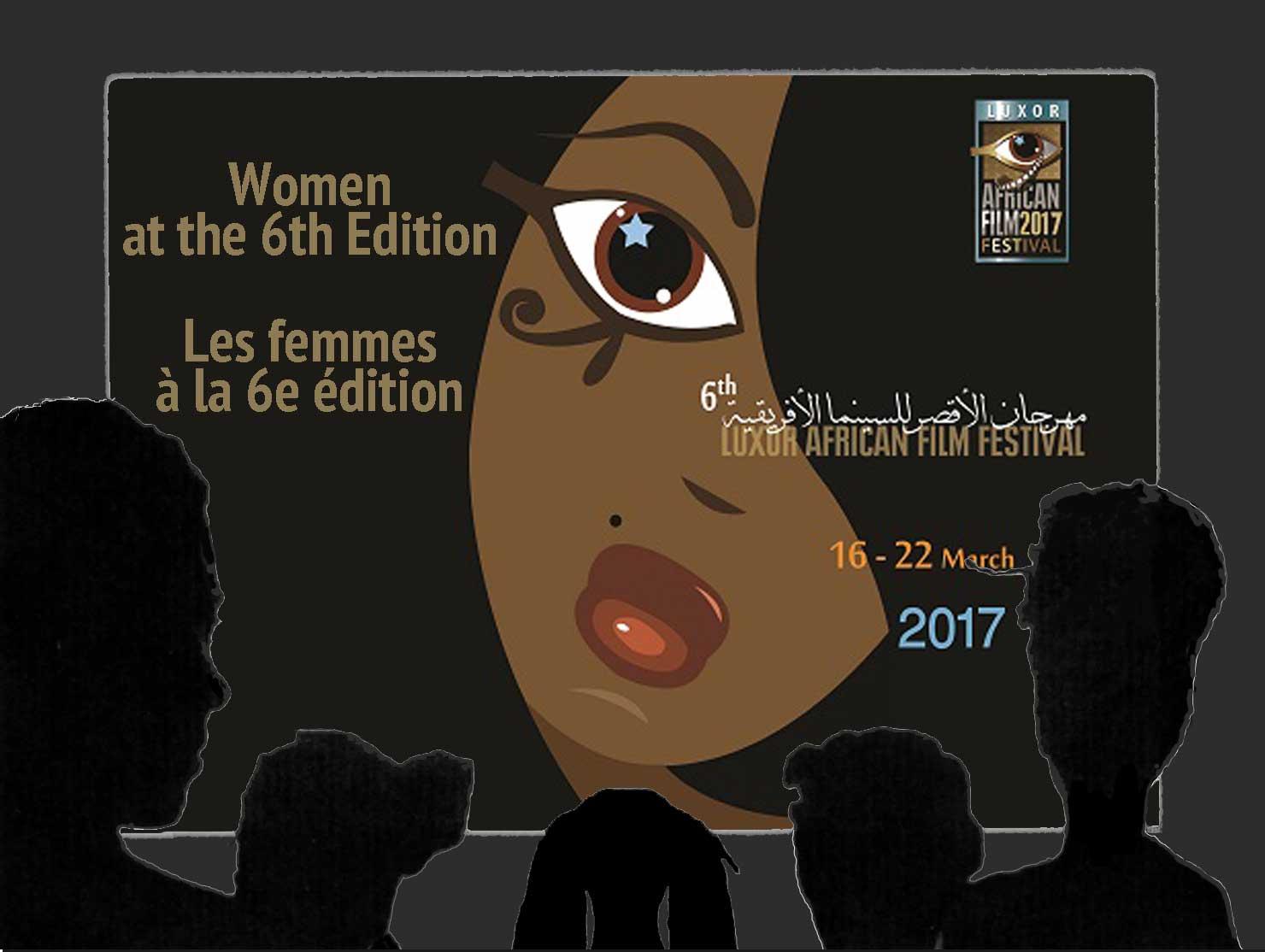 انطلاق مهرجان الأقصر للسينما الأفريقية