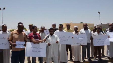 أعيان و حكماء ومؤسسات المجتمع المدني الجفرة يطالبون بخروج مليشيا دفاع بنغازي