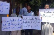 فشل جهود الرئاسي أمام مليشيات مصراتة في إعادة مهجري تاورغاء