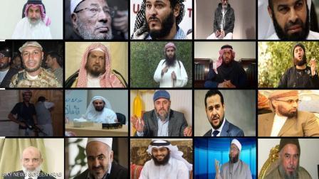 بينهم 5 ليبيين...السعودية ومصر والإمارات والبحرين تصنف (59) فرداً و(12) كياناً في قوائم الإرهاب