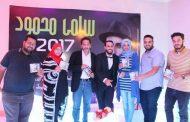 تدشين ألبوم غنائي للفنان سامي محمود في بنغازي