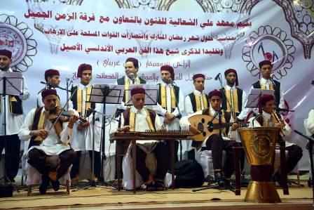 معهد علي الشعالية للفنون في بنغازي يقيم حفله الأول للمالوف