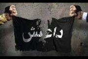 داعش يدنس الإسلام ويستغل الدين ليضلل الضعفاء ويجندهم