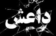 العراق: القبض على طبيب يعالج مُصابي داعش