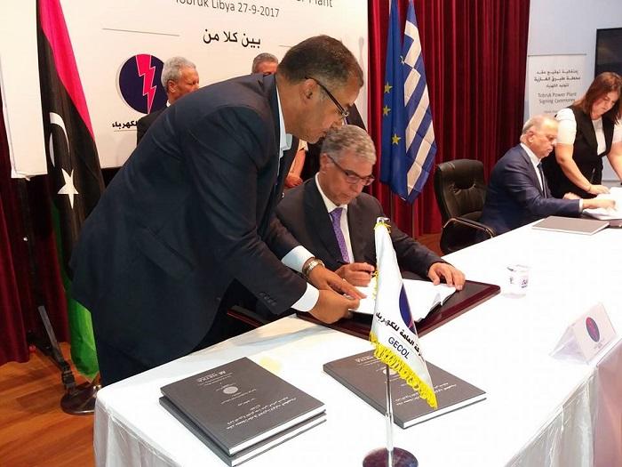 توقيع عقد إنشاء محطة كهرباء غازية بطبرق بقدرة إنتاجية 740 ميغا وات