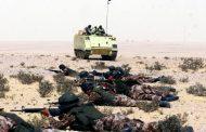 الجيش المصري يقضي على 3 عناصر إرهابية خطيرة في سيناء