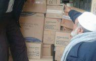 مستشفى المرج يرسل شحنة من الأدوية العاجلة لمخيم قرارة القطف