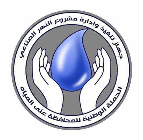 بنغازي تحيي اليوم العربي للمياه في الثالث من مارس