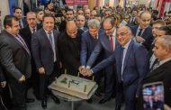 وزارة الاقتصاد الليبية تشارك في افتتاح معرض